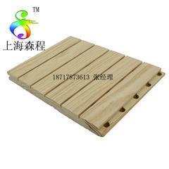 木质环保吸音板