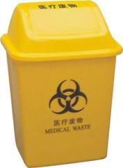 康海 医用 家用 环保卫生翻盖垃圾桶