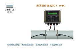 水资源监测专用外夹流量计-DCT1158C