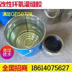阳泉灌浆树脂厂商