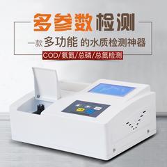 污水氨氮检测装置CN-109
