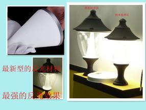 供应灯罩纳米高漫反射涂层喷涂加工厂家价格