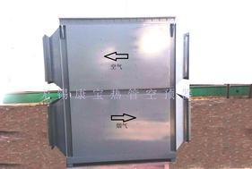 热管空预器,热管风加热器 热管余热回收器