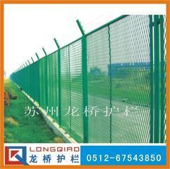 启东厂区护栏网,启东厂区围墙护栏网,启东企业围墙护栏网,安全美观,厂家直销,品质保证