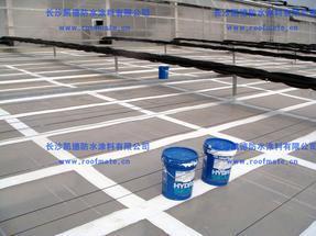 Base Coat金属屋面防水涂料