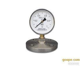 法兰式隔膜压力表