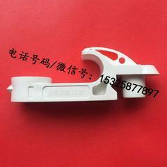 JD-18型塑料电缆挂钩 PVC阻燃电缆挂钩