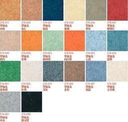 美国阿姆斯壮地板PVC卷材地板吸音翠丽龙地板山西总代理塑胶地板