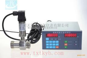定量控制仪价格 涡轮定量控制仪厂家