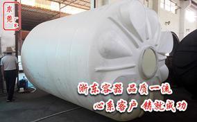 塑料水箱_塑料水箱厂家