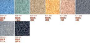 美国阿姆斯壮地板PVC卷材地板瑞丽龙同质透心卷材地板