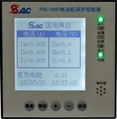 南自可编程低压电动机控制器编程马达控制PDS566