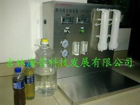 新型实验室膜分离设备