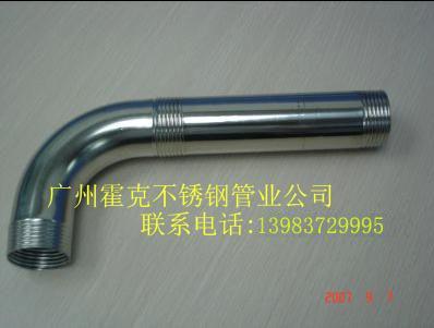 询价留言  详情介绍 圆锥管螺纹接口薄壁不锈钢管的优点 1