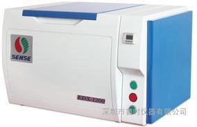金属元素分析仪,铜合金分析仪,锌合金分析仪,合金分析仪