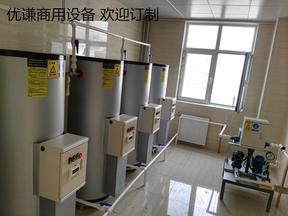 工业用大容积电热水器