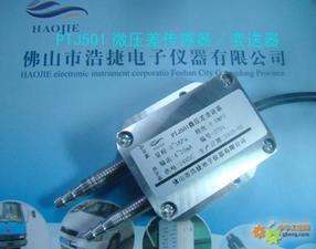 纺织设备专用压力传感器