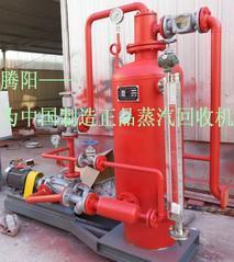 蒸汽冷凝水回收设备节能环保新能源设备