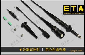 台湾ETA5103示波器无源电压探头探棒探笔 300MHz