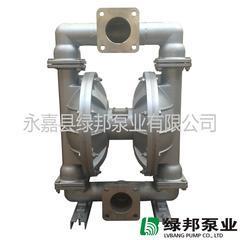 QBK-80L铝合金气动隔膜泵