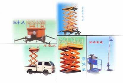 销售电动升降机,电动升降台,电动升降平台,电动液压升降机