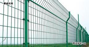 护栏网,小区围网,产区围网
