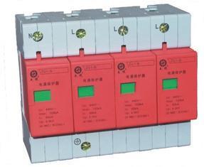 ZU1-B电涌保护器