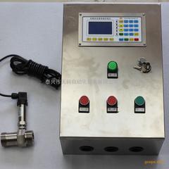 定量加水装置
