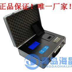 AD-2A型便携式氨氮检测仪/测定仪