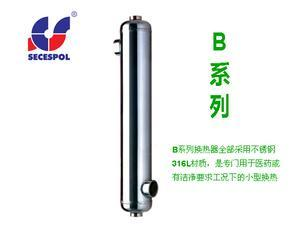 SECESPOLB系列平滑直列管壳式换热器