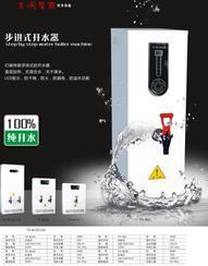 供应沈阳开水器 沈阳节能开水器 电开水器