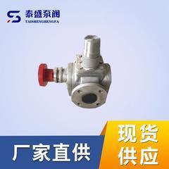 KCB齿轮泵泰盛合理设计合理应用
