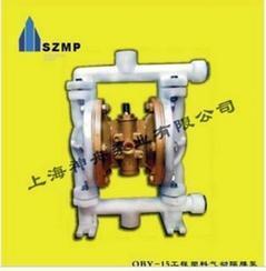 QBY-15/25/40/50气动隔膜泵