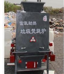 医疗垃圾焚烧炉