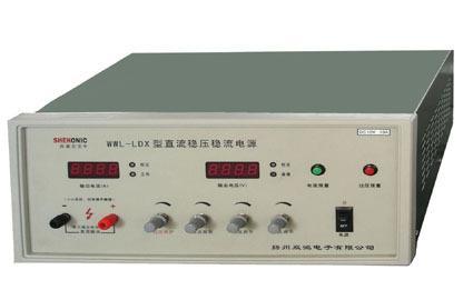 wwl-ldx系列直流稳压稳流电源