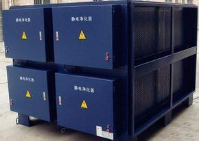 湖南省优秀的工业油烟净化器