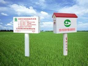 农田节水灌溉控制柜
