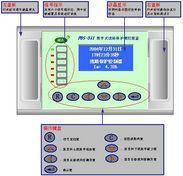 南京南自PDS-518型数字式备自投