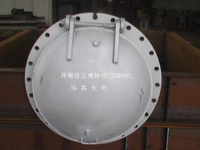 法兰喷锌浮箱拍门DN600