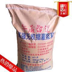 北京108胶界面剂价格【108胶粉】