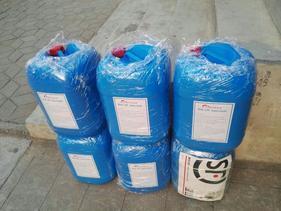 安阳阻垢剂反渗透膜阻垢剂美国原装进口贝尼尔阻垢剂批发