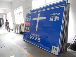 交通路标指示牌厂家