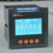 PZ系列直流监测仪表-选型手册
