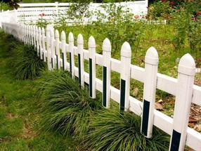 斌佳PVC草坪围栏护栏厂家