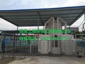 西安泳池水处理设备 西安泳池水净化设备