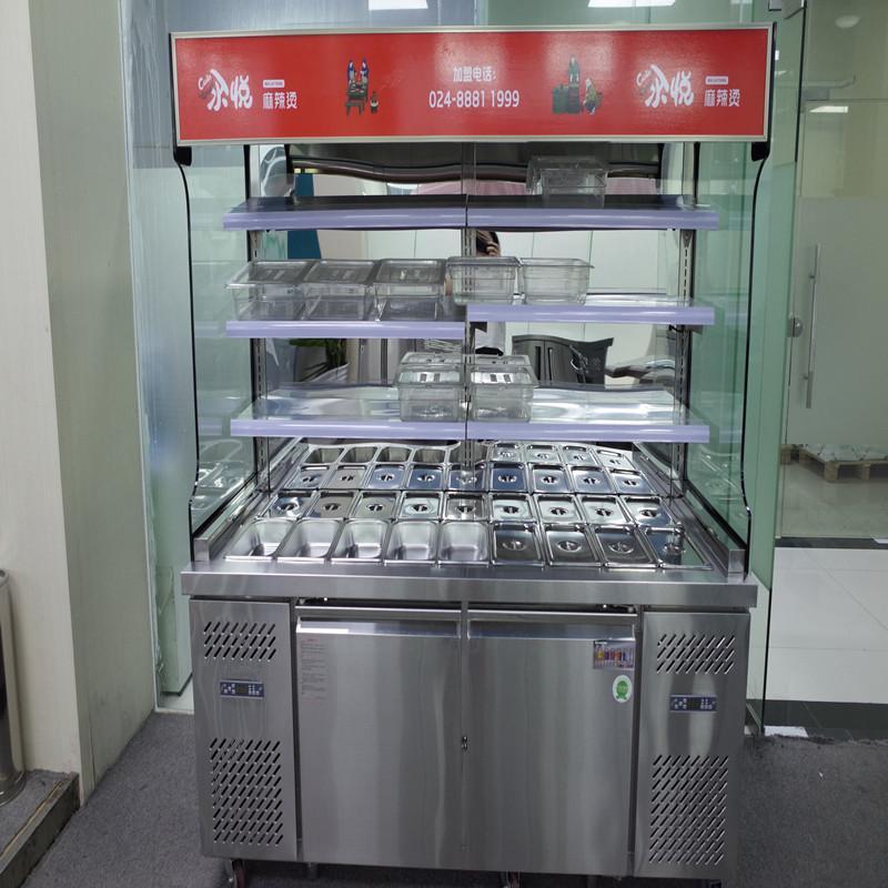 自助餐自选菜品冷藏保鲜工作台自助点菜台面展示柜麻辣