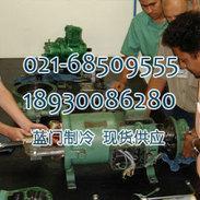 比泽尔压缩机更换轴承(活塞、螺杆、离心)