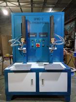 双头超细干粉灌装机-专业超细干粉灭火器灌装机厂家制造商