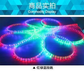 LED扁四线彩虹管灯带