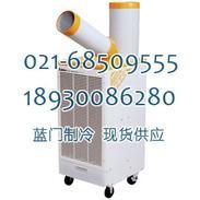韩国冷风机HPC-8000